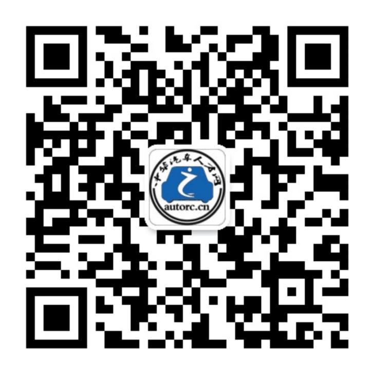 中华汽车人才网.png